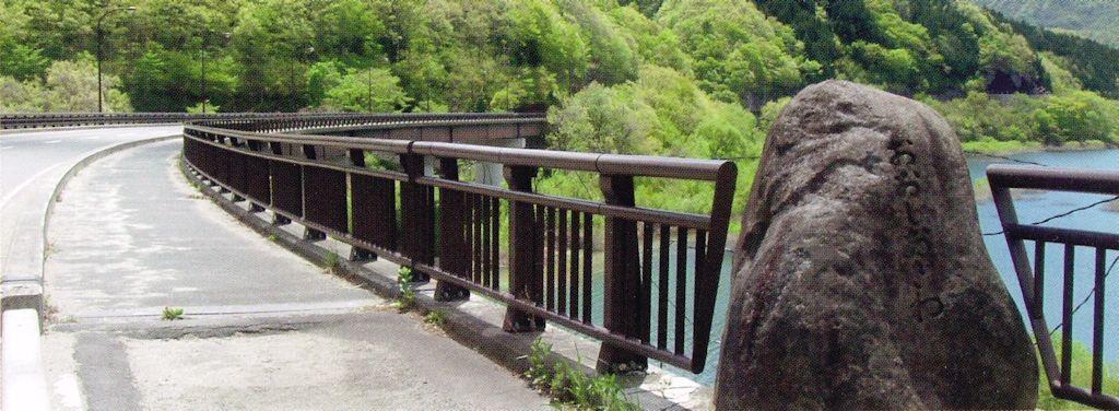 日光市(大塩沢橋)