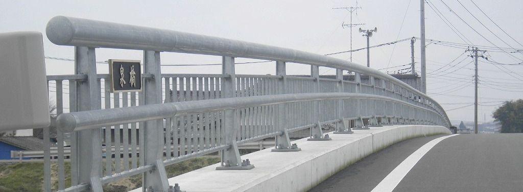 泉橋(小山市押切)